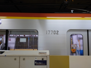Dsc_1236